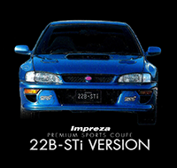 SUBARUIMPREZA PEMIUM SPORTS COUPE 22B STI Version